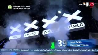 Cherifian Troupe - النصف نهائيات - عرب غوت تالنت 3 الحلقة 8