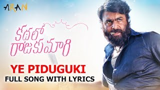 Ye-Piduguki-Jadisey-Full-Song-With-Lyrics---Kathalo-Rajakumari