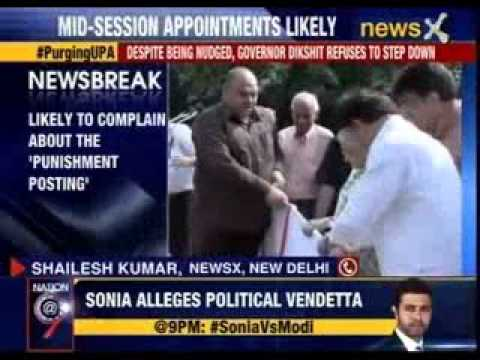 Sheila Dikshit to meet home minister Rajnath Singh