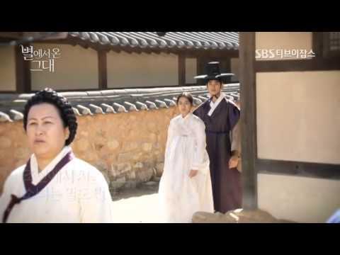 You Came From The Stars The Making- Joseon Era [Kim Soo Hyun]