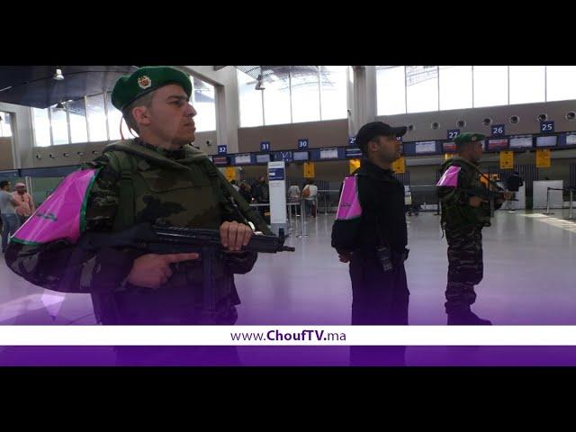 بالفيديو..فرق أمنية لحماية الموانئ والمواقع الحساسة بالمغرب من التهديدات | شوف الصحافة