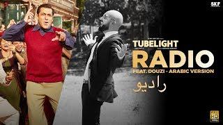 بعد عبد الفتاح الجريني مع شاروخان.. الدوزي يطلق أغنيته الجديدة رفقة الفنان الهندي سلمان خان |