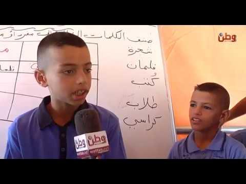 """تلاميذ """"جب الذيب"""" تحت الشمس.. الاحتلال يفكك مدرستهم"""