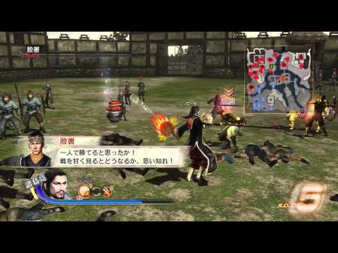 Dynasty Warriors 7 (JPN) - Savage Zhuge Liang (Conquest Mode) (HD)