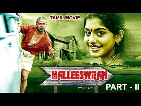 Malleswaran_Tamil Full Length Movie Part 2_Dileep, Meera Nandan