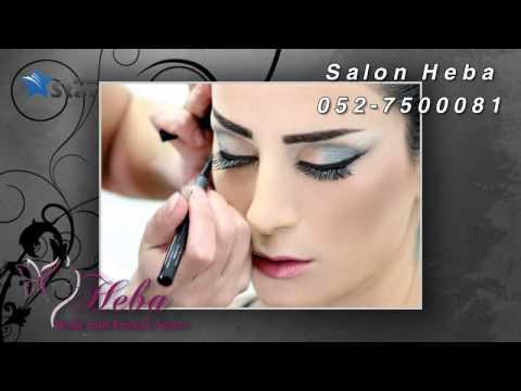 Salon Heba by star 2000