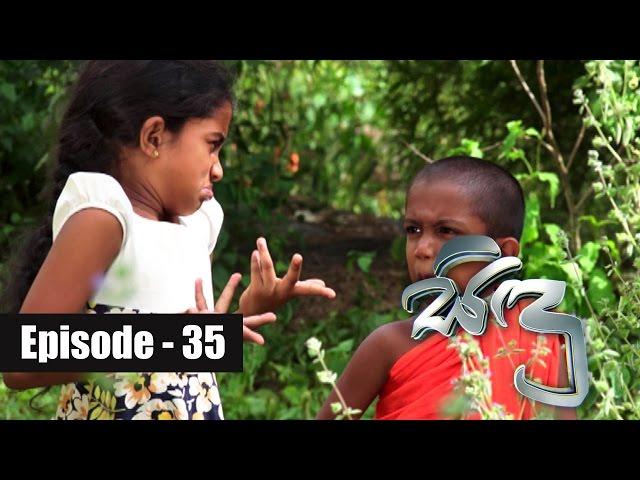 Sidu Episode 35