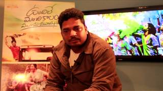 Praveen-Pudi-Talks-About-Undhile-Manchi-Kalam-Mundhu-Mundhuna-Movie