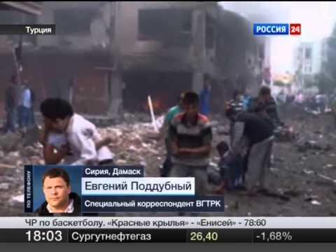 Двойной Теракт в Турции: Едва не Перерос в Линчевание Сирийцев. 2013 - Турция 2013