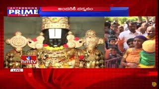 Limited VIP darshan at Tirumala for New Year