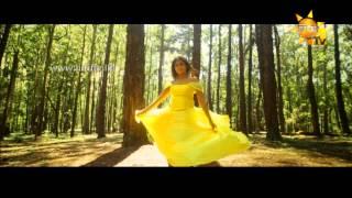 Adara Sulage - Akash Rathnayaka