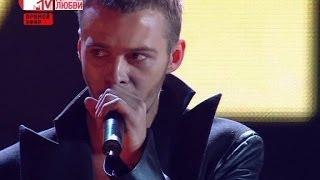 Макс Барских - Глаза-убийцы (live)