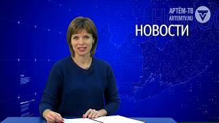 Выпуск городских новостей