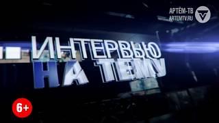 Офис Артёмовского управления пенсионного фонда «атакуют» горожанки
