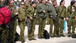 GUNS AND BIKINIS: Women of the IDF