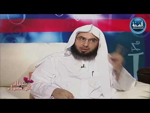 منهجية الإسلام لنظرة المسلم إلى الحياة | الجزء الثاني