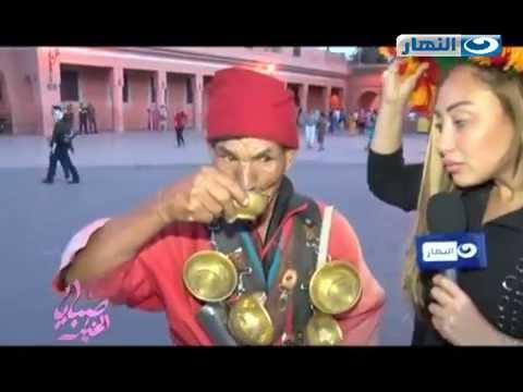 """"""" المغرب """" بلد العجائب"""