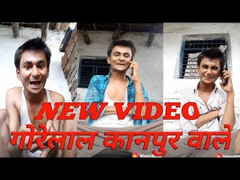 #New video gorelal kanpur wale#//Tiktok comedy video,😁😀😆😃