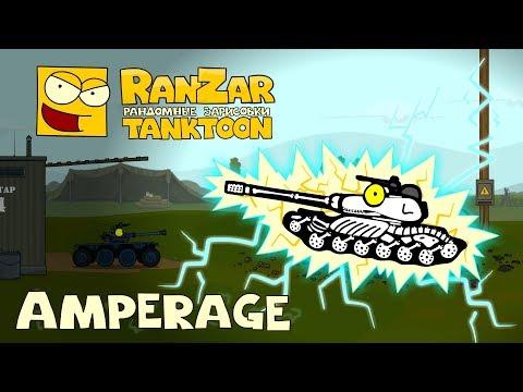 Tanktoon Amperage RanZar