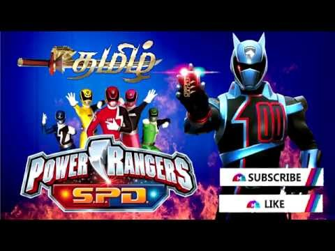 Power Rangers SPD Theme song Tamil Version