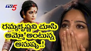 Actress Anushka scared of Ramya Krishna on Sets..