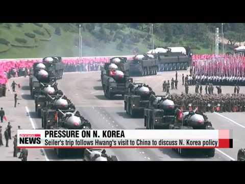 U.S. envoy to six-party talks begins trip to S. Korea, China, Japan   미, 대북 압박 강
