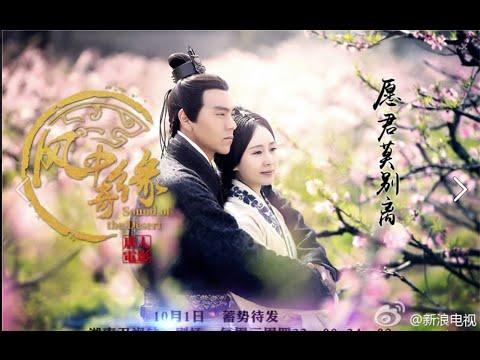 [Trailer] Phong Trung Kỳ Duyên - Phim Truyền Hình Mới Hay Nhất Trung Quốc