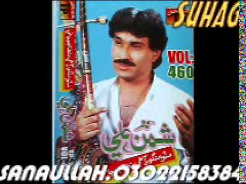 SHAMAN ALI MIRALI FULL HD OLD SONG MITHO ANGOOR AHE