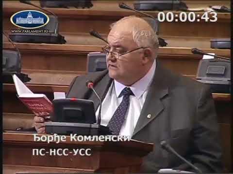 Ђорђе Комленски о повреди пословника