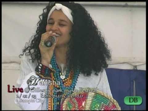 Enkutatash and Wollo song Live @ Gillspie park