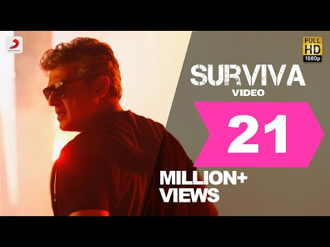 Vivegam - Surviva Official Song Video