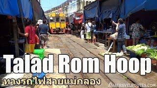 Talad Rom Hoop, Maeklong Railway Market