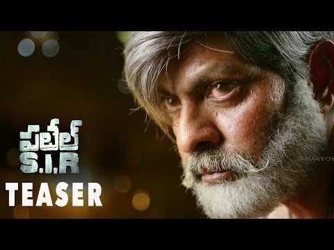 Patel-SIR-Movie-Teaser