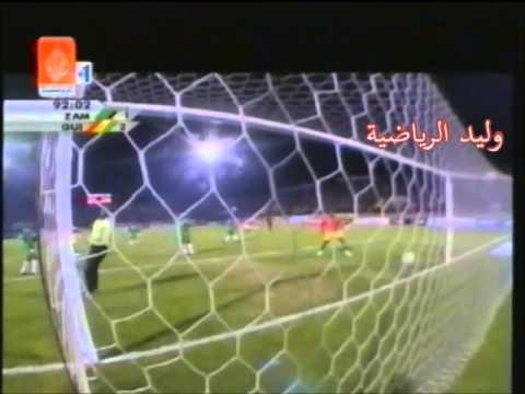 جميع أهداف بطولة أمم أفريقيا 2006 م في مصر