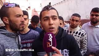 بالفيديو..التفاصيل الكاملة لفاجعة جماهير الرجاء البيضاوي    |   خبر اليوم