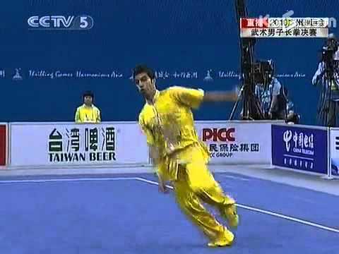 16 Азиатские игры (Гуанчжоу)