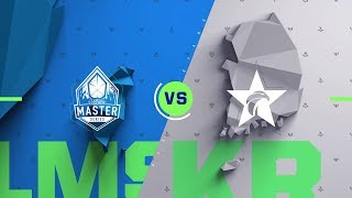 [08.12.2017] LMS vs Hàn Quốc [All-Star 2017]
