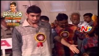 Mahesh Babu's Rare & Unseen Video - Okkadu Movie Promotions