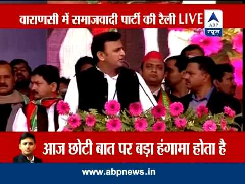 UP govt helps poor in state: Akhilesh Yadav