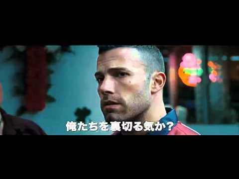 映画「ザ・タウン」 映画「ザ・タウン」TVCM15秒 設定編 映画「ザ・タウン」  映画「ザ・タ