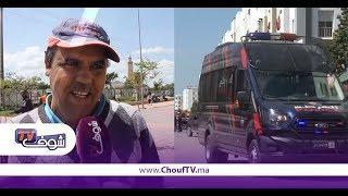 ساكنة مدينة الرحمة بالبيضاء يتفاعلون مع رجال الحموشي...دابا عاد رجع لينا الأمان | خارج البلاطو