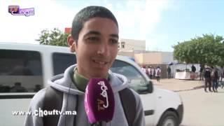 نسولو الناس:ها علاش التلاميذ المغاربة ضعاف فالرياضيات والفرنسية | نسولو الناس
