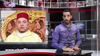الحصاد اليومي: الملك محمد السادس يعين سعد الدين العثماني رئيسا للحكومة   |   حصاد اليوم
