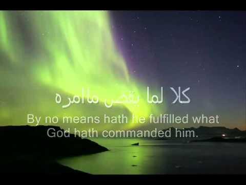 Surah Abasa (80) - Hasan Bin Abdullah Al Awadh -11x-UFAkmPQ