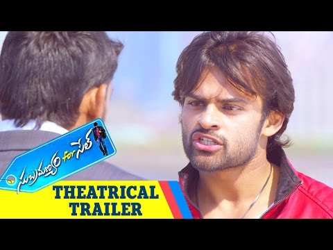 Subramanyam For Sale Movie Theatrical Trailer