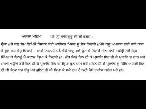 dasam granth pdf in punjabi