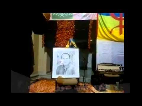 تكريم الفقيد عموري مبارك