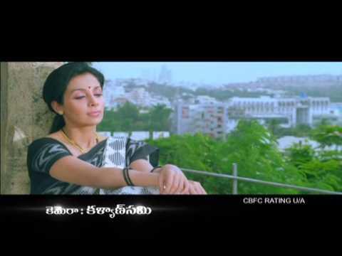 Akasam-lo-Sagam-Trailer-3