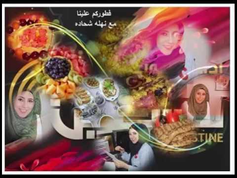 فطوركم علينا 21/6/2016