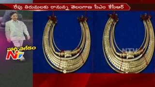 Grand welcome to KCR planned at Tirumala; to donate gold..